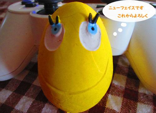 2015-04-tamago07.jpg