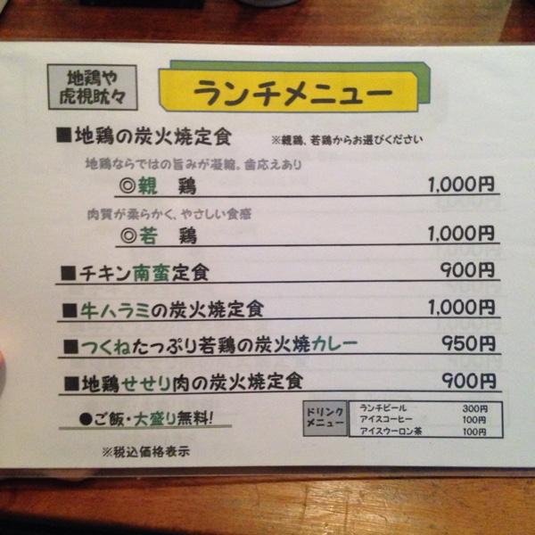 fc2blog_20150403170817be7.jpg