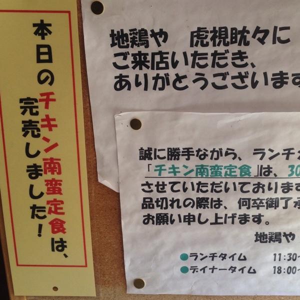 fc2blog_20150403170935434.jpg