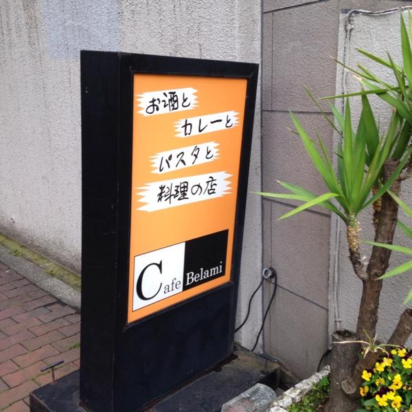 fc2blog_20150516202414253.jpg