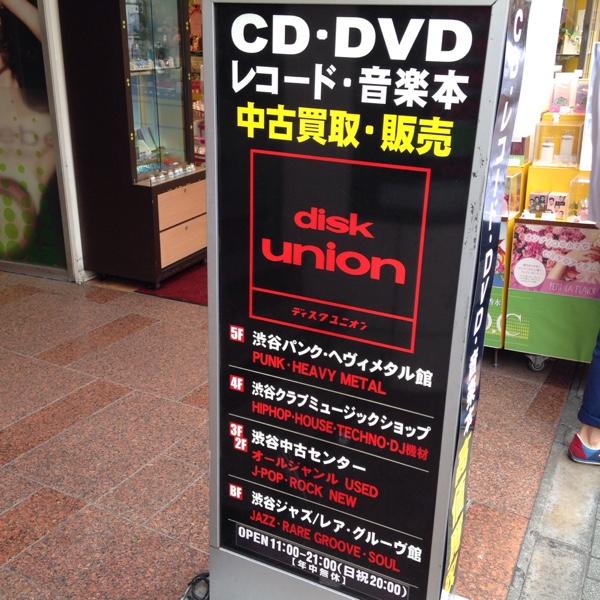 fc2blog_20150518183850edf.jpg