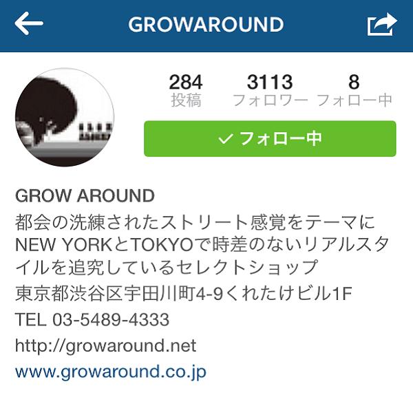 grow_instagram.png