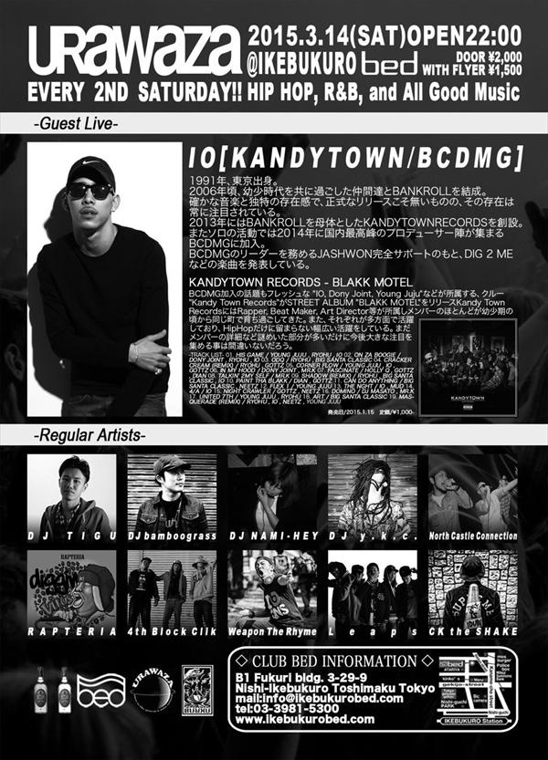 grow_kokutiIMG_5065_2015031419023586e.jpg