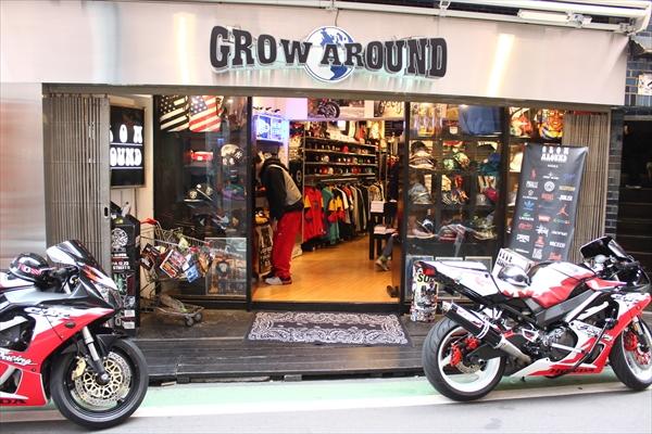 grow_nyny150329-150839-IMG_6814.jpg