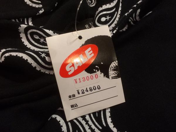 grow_sale150122-170510-IMG_6809.jpg