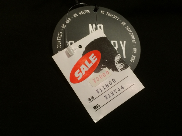 grow_sale150122-172411-IMG_6835.jpg