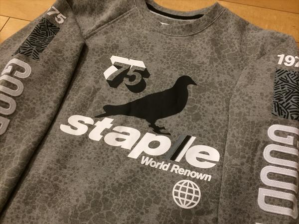 grow_staple_sp15_del2_bmxcrew_grey3.jpg