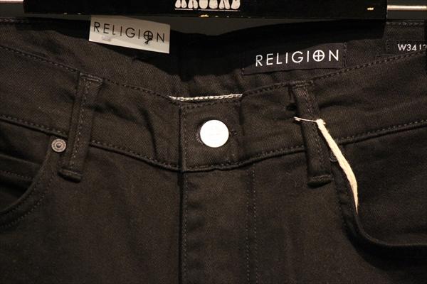 growaround_religion150114-173811-IMG_8768.jpg