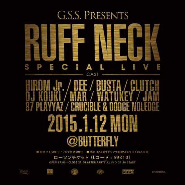 ruffneck_2015_kyoto.jpg