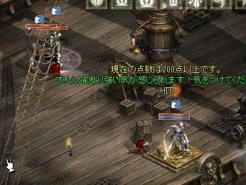 orim20141221-1.jpg