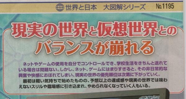 tokyozukaig-003.jpg