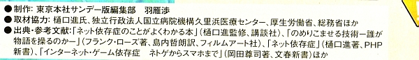 tokyozukaig-006.jpg