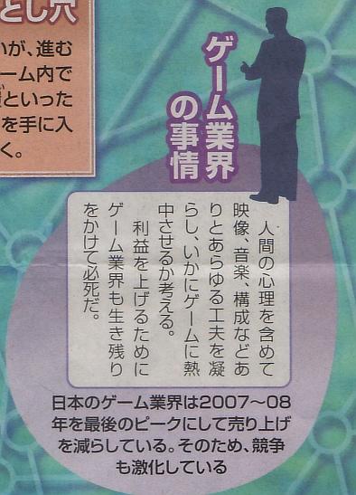 tokyozukaig-007.jpg