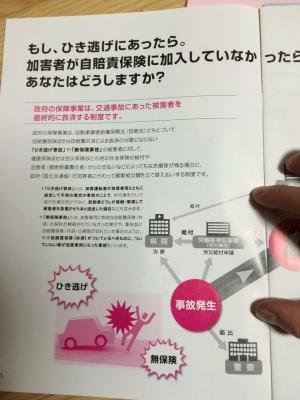 冊子(1)