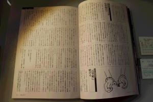 ボクのページ③