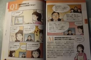 3、4ページ