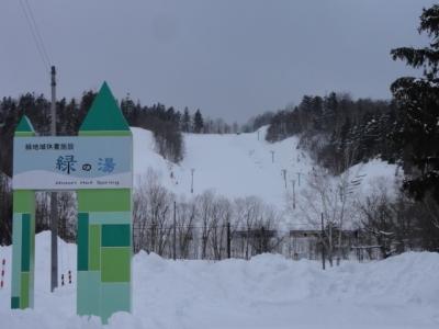 緑スキー場 020