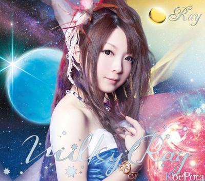 Ray「Milky Ray」(初回限定盤)