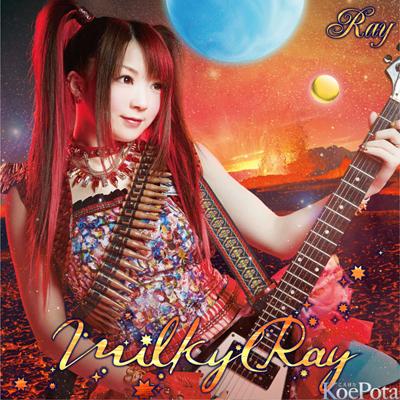 Ray「Milky Ray」(通常盤)