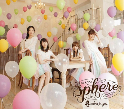 sphere「4 colors for you」(初回生産限定盤)(DVD付)