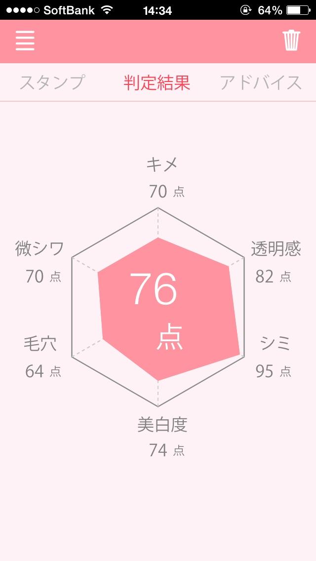 fc2blog_201501191821289a6.jpg