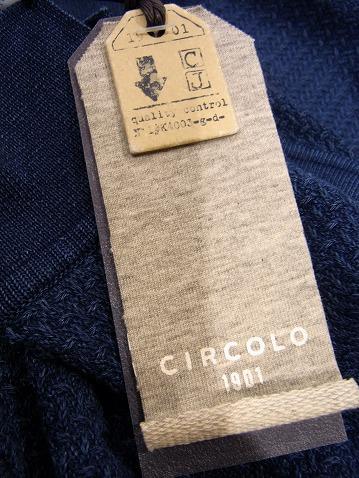 chirukoro (14)