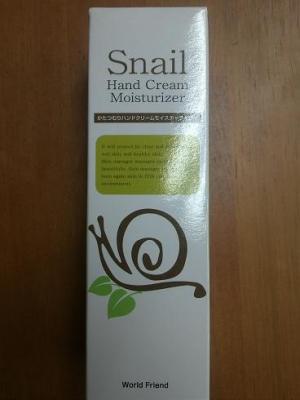 SnailIMG02780