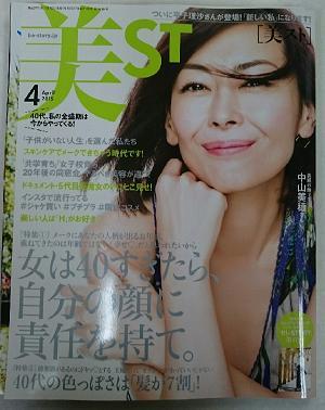 美STDSC_0535