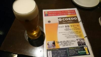 地ビールCOEDODSC_0356