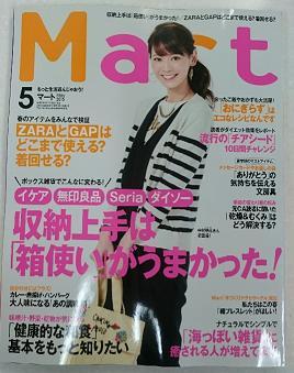 MartDSC_0536