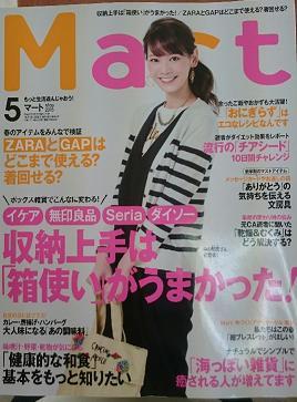 MartDSC_0728