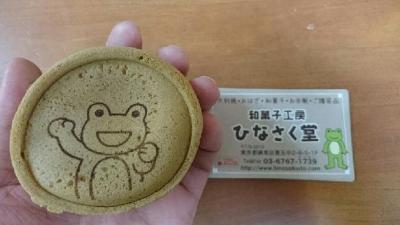 ひなさくDSC_0344
