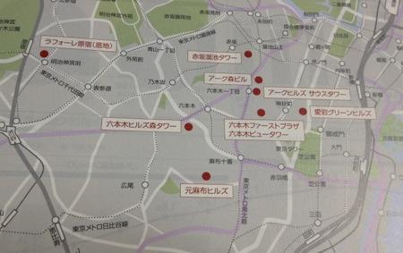 森ヒルズリート投資法人 東京都港区集中型です