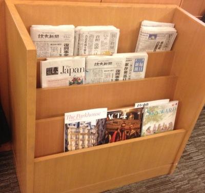 伊丹空港サクララウンジの新聞類