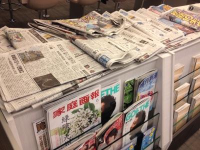 新聞の数々