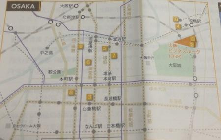 大阪市内に注力しています