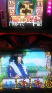 kizuna150601_01.jpg