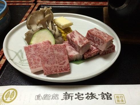 肉Before
