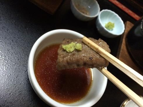 肉After