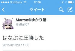 縺セ繧阪■繧ダconvert_20150129174043