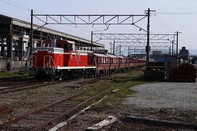 s-P1000968.jpg
