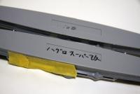 haguro_s003.jpg