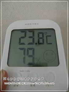 温度調整1