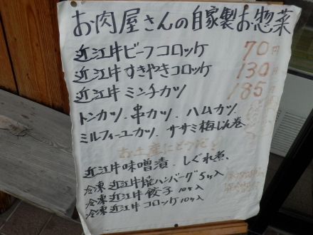 P6081374.jpg