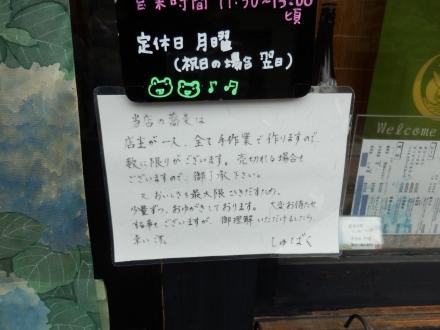 P6091904.jpg