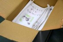 $Momoko-Hime's Blog 動物救援隊 外交官 ももこひめ