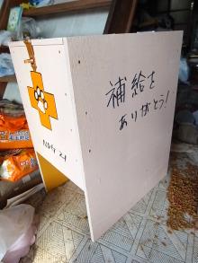 高円寺ニャンダラーズ/稲生座のブログ
