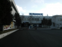 狭山スキー場(1)