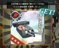 15-2砲改
