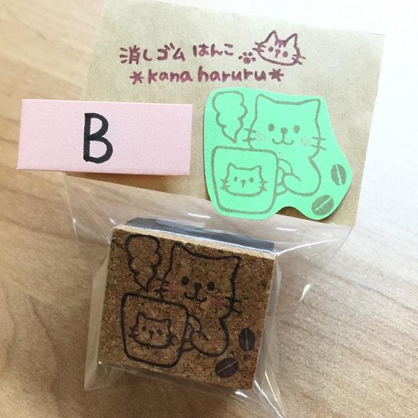 プレ企画B賞